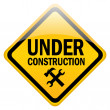Under construction — Stock Photo #11359158
