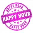 Stockfoto: Happy hour