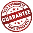 Stock Photo: Guarantee stamp