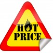 Stock Photo: Hot price sign