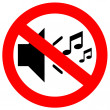 Stock Photo: No music sign