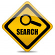 Search web button — Stock Photo