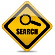 Stock Photo: Search web button