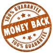 Money back stamp — Stock Photo