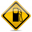 Stock Photo: Gas station icon
