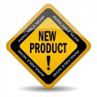 New product sign — Vector de stock #12204934