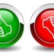 Thumbs up and down shiny vector buttons — Stock Vector