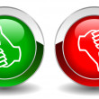 Thumbs up and down shiny vector buttons — Stock Vector #12204954