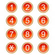 Red numbers icons — Stock Vector #11449583