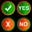 Buttons yes and no — Stock Vector #11825009