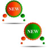 News vector icons — Stock Vector