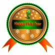 Symbol of happy new year — Imagen vectorial