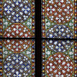 Stained-glass window in Catholic temple — Stock Photo #11645229