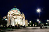 Belgrade at night — Stock Photo