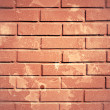 Stock Photo: Red bricks