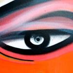 Eye wall — Stock Photo #11908169