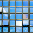 Windows background — Stock Photo