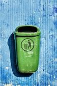 Trash basket — Stock Photo