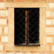 Kalemegdans window — Stock Photo
