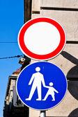 Pedestrian zone — Stock Photo