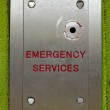 Stock Photo: Emergency services access key point on residential block of flats