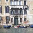 View of Venice Italy - Stock Photo