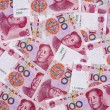 Royalty-Free Stock Photo: Chinese Yuan