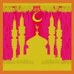Ramadan background - mosque silhouette vector card — Stock Vector #10760506