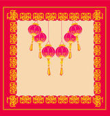 Chinese New Year with lanterns card , vector illustration — Stock Vector