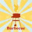 Barbecue Party Invitation — Stock Vector