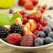 Fresh tasty berry collection on table in summer — Stock Photo #12292369