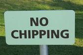 Znak golf — Zdjęcie stockowe