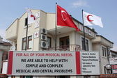 Turkish dentist — Stock Photo