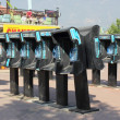 Turkish phone kiosks - Stock Photo