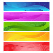 Colorful Banner — Stock Vector #10989331