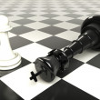 King and Pawn Chess Board — Foto de Stock