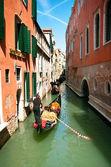 Gondola in the morning — Stock Photo