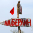 "Inscription on a guide sign ""To Berlin"" in Russian - Stock Photo"