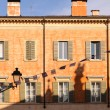 Views of Modena — Stock Photo