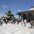 Stock Photo: Upper terrace and Baghdad Kiosk, Topkapi Palace, Istanbul, Turke