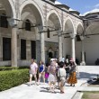 Stock Photo: Topkapi Palace, Istanbul, Turkey