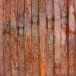Stock Photo: Rusty texture