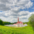Priory Palace in Gatchina, Russia — Stock Photo #11062943