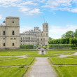 Stock Photo: Gatchina, suburb of St. Petersburg, Russia