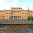 Mikhailovsky Castle - Stock Photo