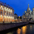 Stock Photo: St-Petersburg, Russia