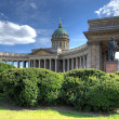 Kazan cathedral - Stock Photo