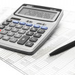 The calculator, documents and pen. — Stock Photo