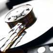 Hard drive. — Stock Photo #10788683