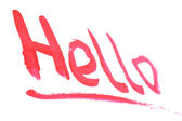 "Word ""hello"" written by a paint. On a white background. — Stock Photo"